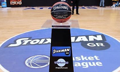 Την Πέμπτη το πρώτο τζάμπολ στα ημιτελικά της Basket League