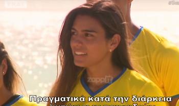 Η Μις Κολομβία που κέρδισε την Ελλάδα στο Survivor (pics)