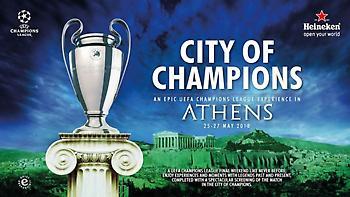 Εσύ που θα δεις τον μεγάλο τελικό του UEFA Champions League;