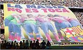La Masia: Όταν το «σχολείο» της Μπαρτσελόνα λέει… αντίο στα ταλέντα του!