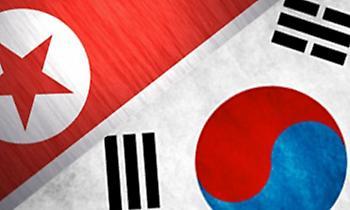 Σεούλ: Πιθανόν να επαναληφθούν οι συνομιλίες Βόρειας και Νότιας Κορέας