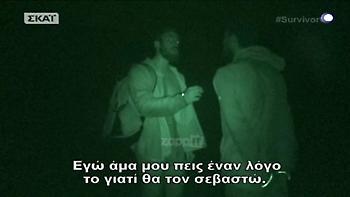 Survivor: Αρπάχτηκαν Γκότσης – Γιακουμάτος μες στα σκοτάδια! «Άσε μας ρε μαλ…α»