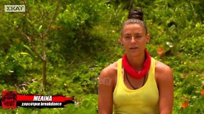Survivor: Ξεσπά η Μελίνα κατά των Μαχητών! «Αυτά τα ξεφτιλίκια…»