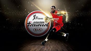 Πιο εντυπωσιακός παίκτης στην ACB ο Εγένγκα