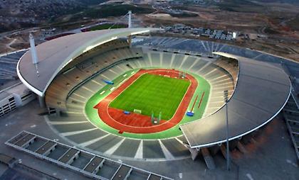 Επίσημο: Στην Κωνσταντινούπολη ο τελικός του Champions League 2020!