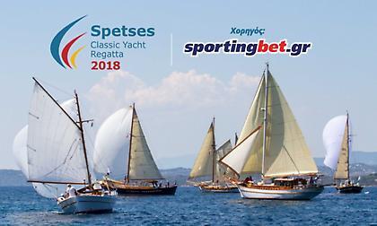 Η SPORTINGBET Χορηγός της Spetses Classic Yacht Regatta 2018