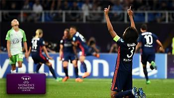Σήκωσε τρίτο σερί Champions League με απίθανο τρόπο!
