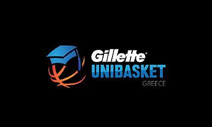 Φουλ δράση στο Gillette Unibasket!
