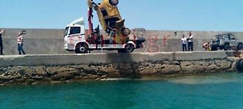 Βρέθηκε κλεμμένο αυτοκίνητο στον βυθό του λιμανιού στο Ηράκλειο-Ήταν εκεί 5 μήνες