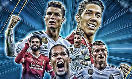 Η Ρεάλ Μαδρίτης ή η Λίβερπουλ θα κατακτήσει το Champions League;