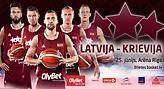 Με Στρέλνιεκς στα «παράθυρα» του καλοκαιριού η Λετονία