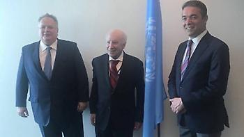 Νέα ανατροπή για το Σκοπιανό: Στο τραπέζι ξανά το Severna Makedonija