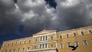 Σε θέση μόνιμου... ουραγού στην ανταγωνιστικότητα η Ελλάδα