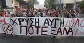 Επίθεση από τη Χ.Α. στο Πέραμα καταγγέλλουν μέλη αντιφασιστικής οργάνωσης