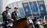 Η αστυνομία του Κιέβου αναφέρει 26 περιστατικά μεταξύ οπαδών λίγο πριν τον μεγάλο τελικό