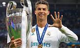Ρονάλντο: «Τι όνειρο! Πέντε Champions League»!