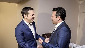 Νέα τηλεφωνική συνομιλία Τσίπρα - Ζάεφ για την ονομασία της ΠΓΔΜ
