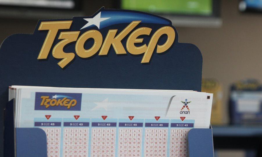 Νέο τζακ-ποτ στο Τζόκερ! €3,8 εκατ. στην κλήρωση της Πέμπτης!