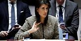 ΗΠΑ προς ΟΗΕ: Επιβολή κυρώσεων σε άλλους 6 αξιωματούχους του Νότιου Σουδάν