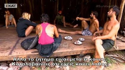 Survivor: Απογοητευμένοι οι Διάσημοι με Πάνο και Εύη! Πικρά σχόλια από την ομάδα