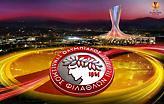 Europa League: Ο Ολυμπιακός είναι δω!