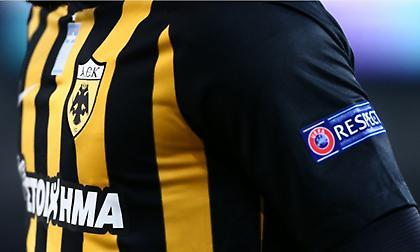 Η συμφωνία της ΑΕΚ με την Capelli Sport