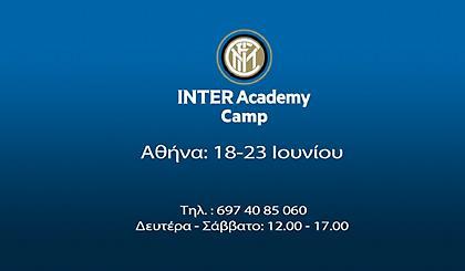 Το Inter Academy Camp Greece στη Λήμνο με τη στήριξη του