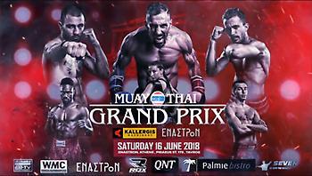 Έρχεται το MUAI THAI Grand Prix 15 & KGP 9 ATHENS