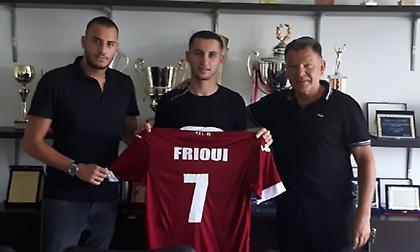 Ανακοίνωσε Αλγερινό επιθετικό η ΑΕΛ