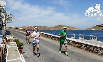 Το ειδυλλιακό Kea Run επιστρέφει για καλό σκοπό!