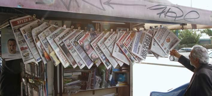 Εισαγγελική παρέμβαση για την εφημερίδα «Μακελειό»-Πρωτοσέλιδο με «εκτέλεση» ΠτΔ, Τσίπρα, Κοτζιά