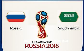 Πρεμιέρα στο Παγκόσμιο Κύπελλο με πολλά ειδικά στοιχήματα από το Πάμε Στοίχημα