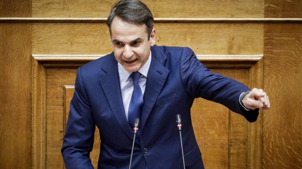 Πρόταση δυπιστίας κατά της κυβέρνησης κατέθεσε ο Κυριάκος Μητσοτάκης