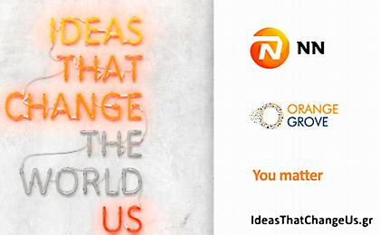 H NN Hellas και το Orange Grove στοχεύουν στην ενδυνάμωση της επιχειρηματικότητας (video)