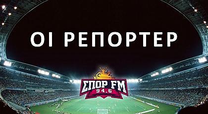 Audio: Ολόκληρη η εκπομπή «Ρεπόρτερ» (16/06)