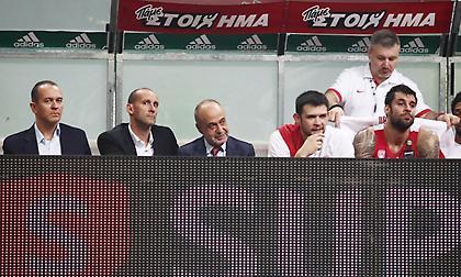 ΚΑΕ Ολυμπιακός: «Στο πρώτο παραβατικό περιστατικό θα αποχωρήσουμε από το γήπεδο»