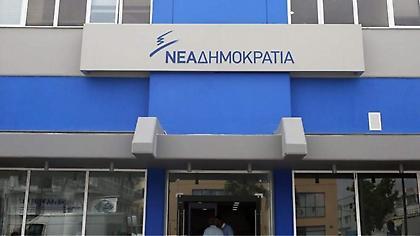 ΝΔ: Mέρα ντροπής για Τσίπρα, Καμμένο - Τους άφησαν να αυτοαποκαλούνται «Μακεδόνες»