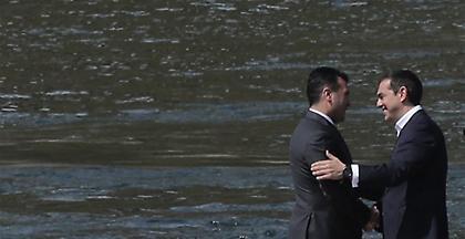 Τι γράφει ο διεθνής Τύπος για τη συμφωνία Ελλάδας - ΠΓΔΜ