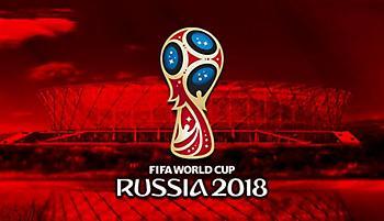 Γερμανία και Βραζιλία... μπλέξαμε!