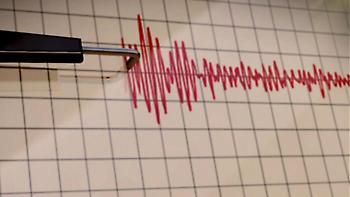 Ιαπωνία: Ισχυρός σεισμός 5,3 Ρίχτερ