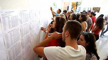 Πανελλήνιες: Τα πρώτα συμπεράσματα για τις φετινές βάσεις