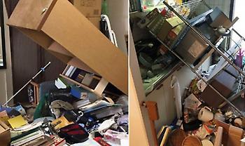 Ιαπωνία: Ισχυρός σεισμός 6,1 Ρίχτερ - Τρεις νεκροί