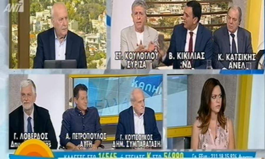 Κόντρα «on air» Κούλογλου-Κικίλια για το Σκοπιανό – O βουλευτής της ΝΔ έφυγε από το στούντιο