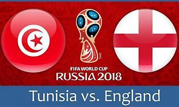 Τυνησία-Αγγλία:  Ψάχνοντας το… remake του 1998