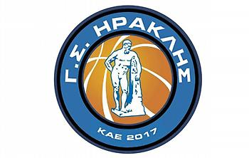ΚΑΕ Ηρακλής: «Φτωχότερο το ελληνικό μπάσκετ χωρίς Πολίτη»