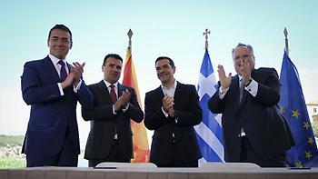 Ανήσυχος ο εμπορικός κόσμος για το brand «Μακεδονία»