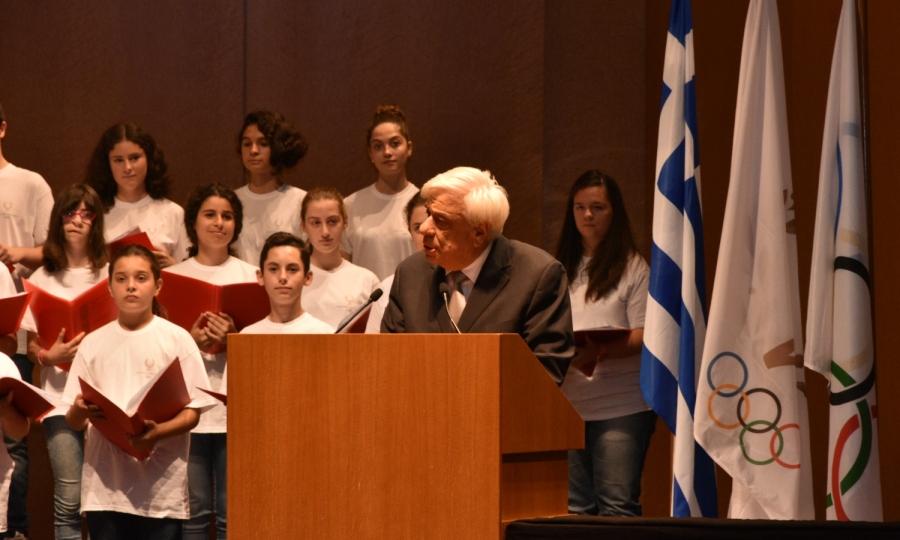Ο Πρόεδρος της Δημοκρατίας κήρυξε την έναρξη της 58ης Διεθνούς Συνόδου της ΔΟΑ