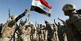 Ιράκ: Καταδικάζουμε τις αεροπορικές επιδρομές εναντίον δυνάμεων που πολεμούν το ISIS