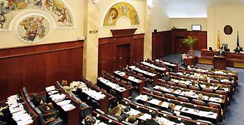 ΠΓΔΜ: Ξεκινά σήμερα στη Βουλή η διαδικασία ψήφισης της συμφωνίας