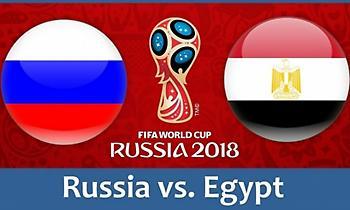 Ρωσία-Αίγυπτος: Η οικοδέσποινα ψάχνει την πρόκριση και οι «φαραώ» την… παράταση ζωής!